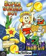 super wonderboy in monsterland rom