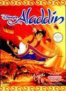 aladdin (1984)(s. lucas)[h tsth][bootfile] rom