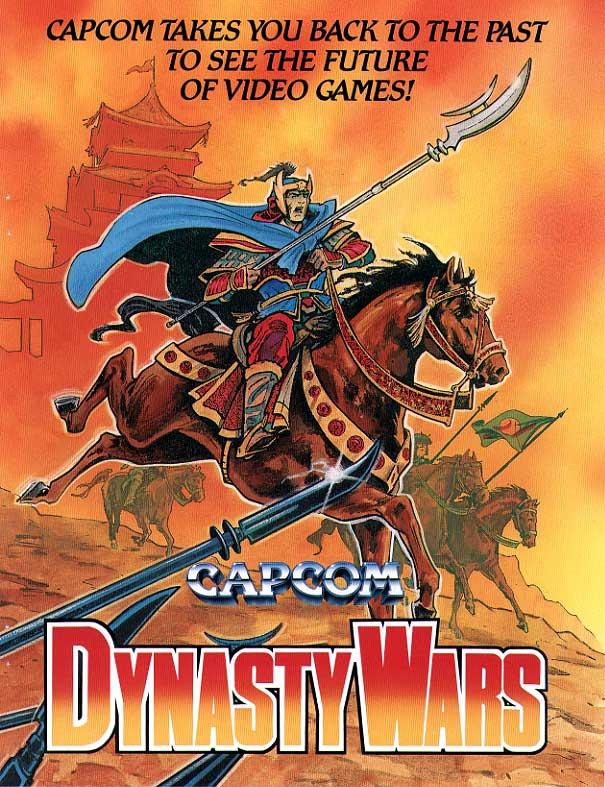 Dynasty Wars (US Set 1)