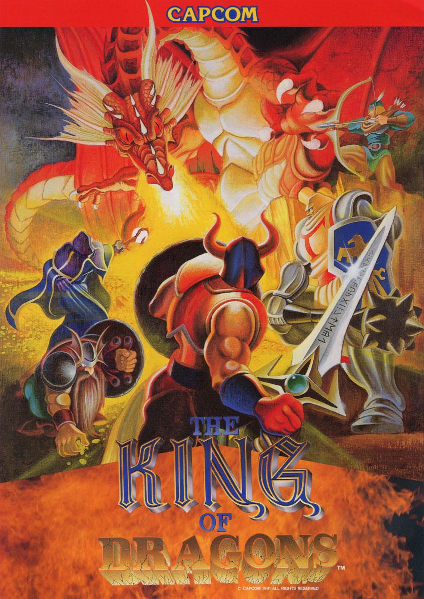 Dragon King Game