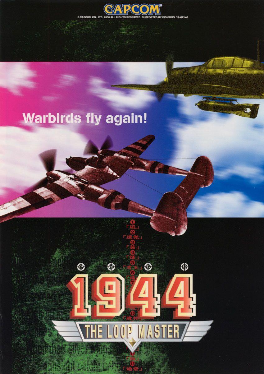 1944 - The Loop Master (000620 USA)