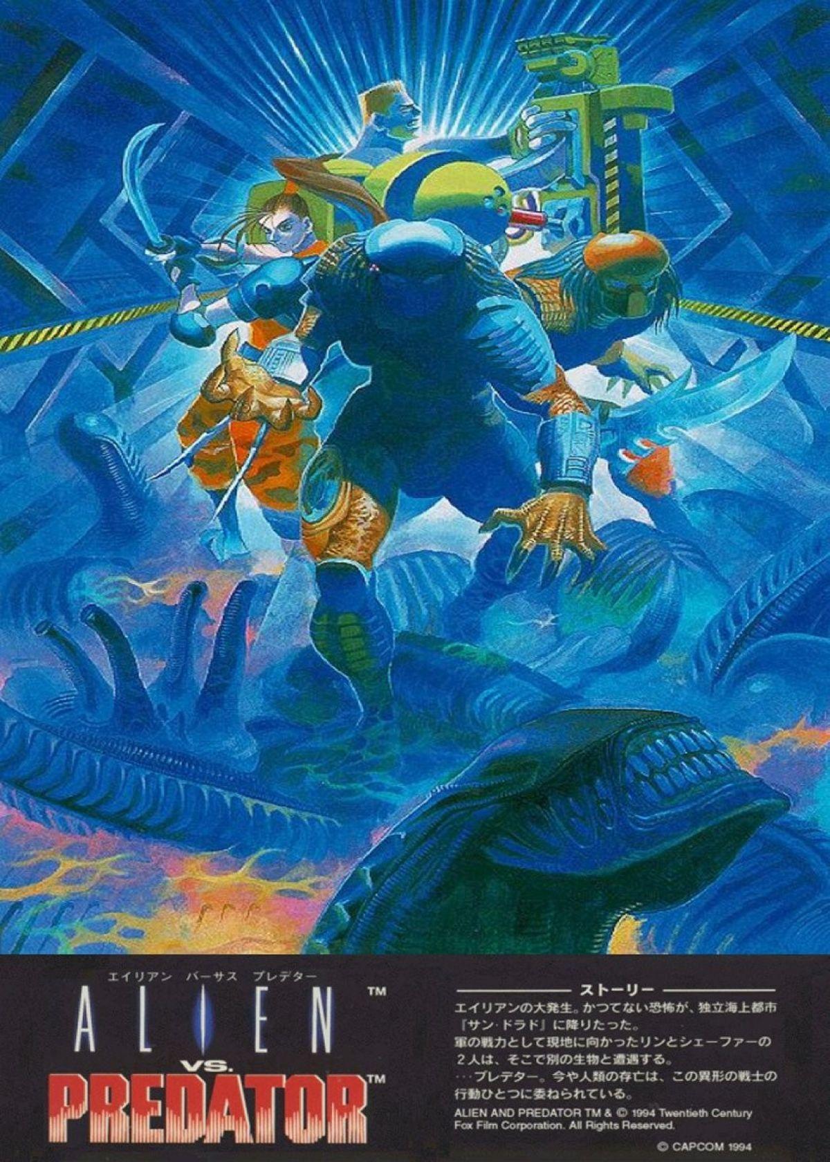 Alien Vs Predator (940520 Asia)