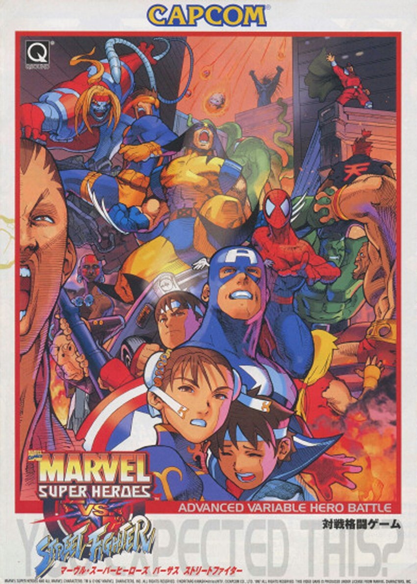 Marvel Super Heroes Vs Street Fighter 970707 Japan Rom Capcom
