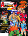 street fighter alpha 3 (980904 euro) rom