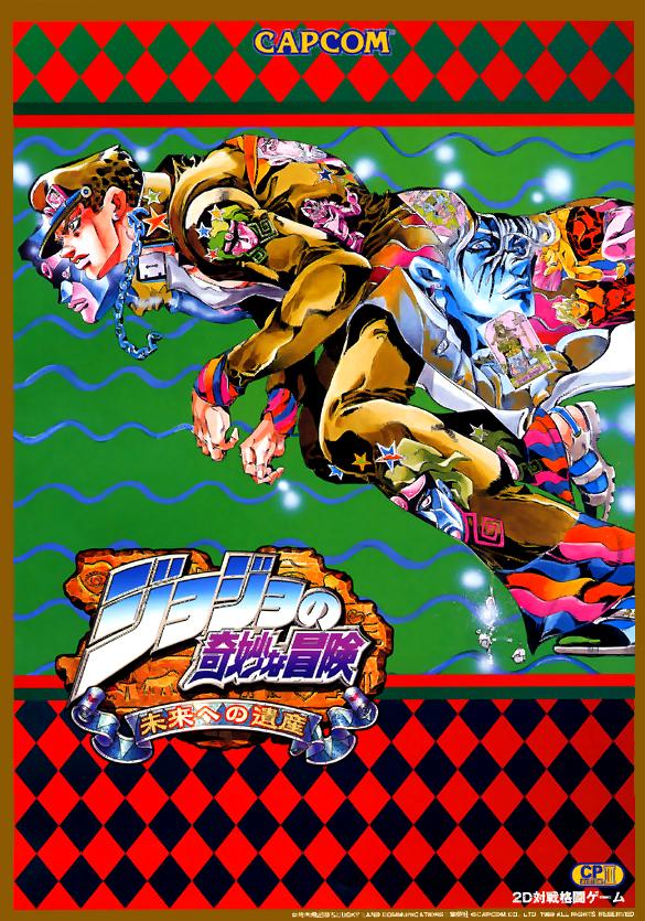 JoJo no Kimyou na Bouken: Mirai e no Isan ROM - Capcom Play