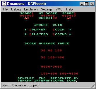 DreamEmu 0.0.4.1