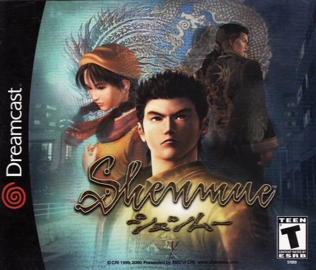 Shenmue (Disc 2)