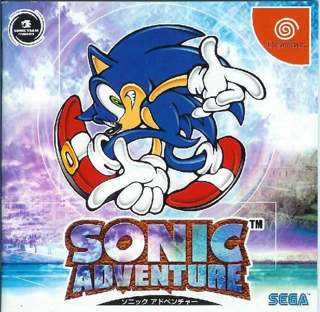 Sonic Adventure (En,Ja,Fr,De,Es)