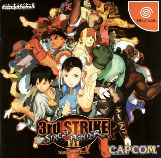 Street Fighter III - 3rd Strike - Fight For The Future