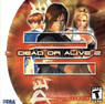 dead or alive 2 rom