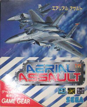 Aerial Assault (JU) (V1.0)