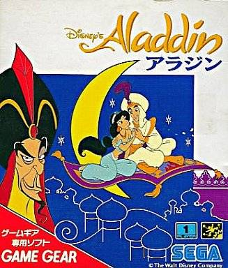 Aladdin [b1]