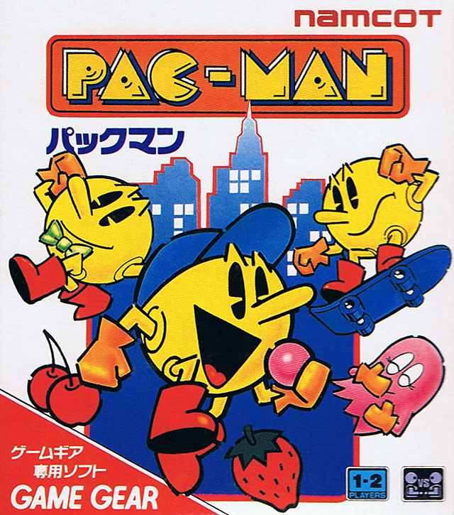 Pac-Man (GG2SMS V0.91 Hack)