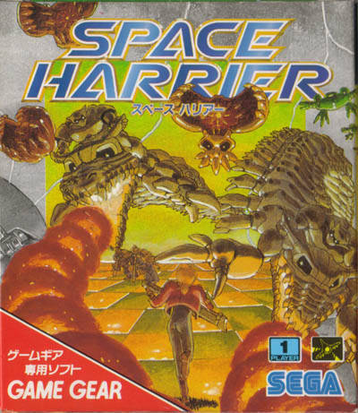 Space Harrier (JU)