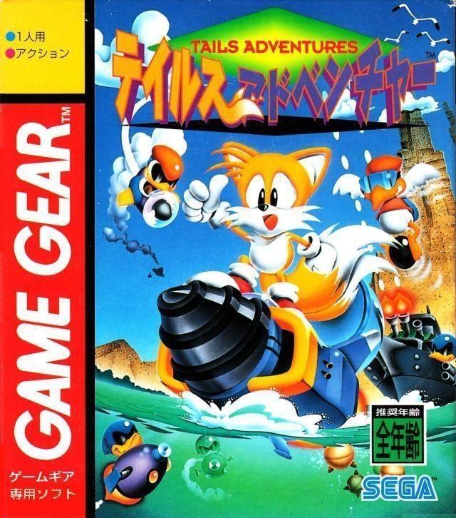 Tails' Adventures