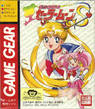 bishoujo senshi sailor moon s rom