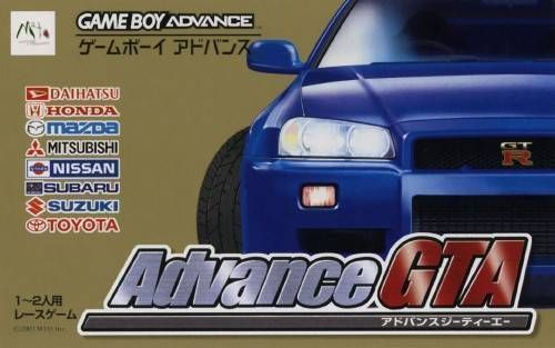 Advance GTA (Capital)