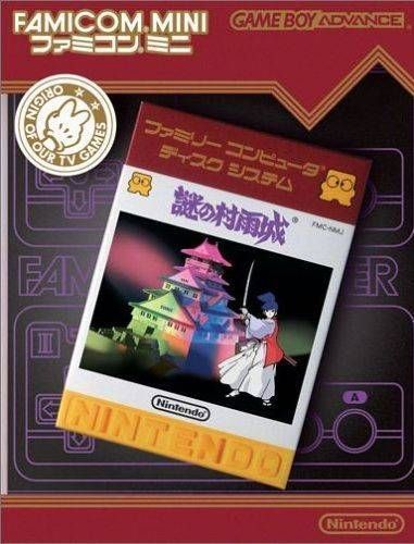 Famicom Mini - Vol 22 - Nazo No Murasame