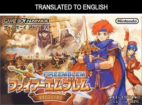 Fire Emblem - Sealed Sword (Translated)