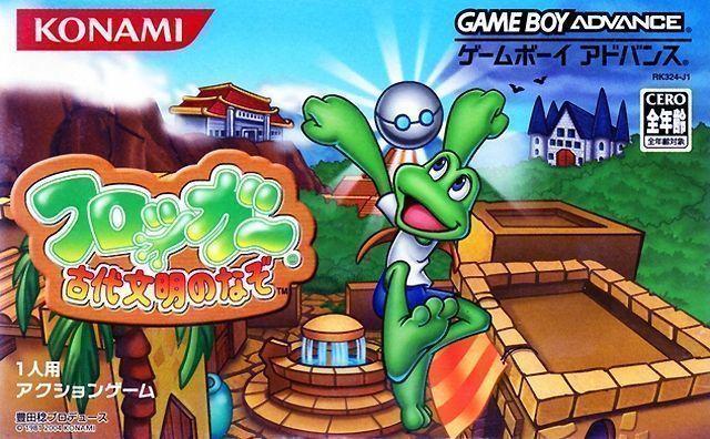 Frogger Kodaibunmei No Nazo
