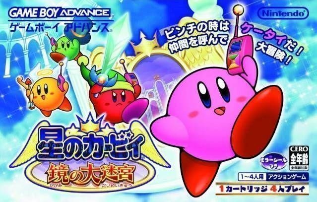 Hoshi No Kirby - Kagami No Daimeikyuu (Eurasia)