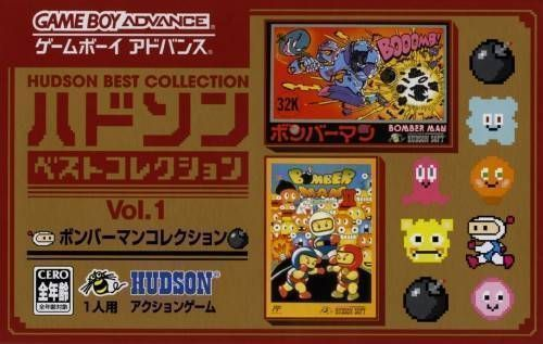 Hudson Best Collection Vol. 1