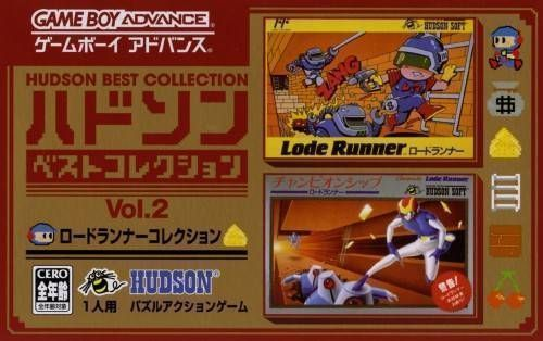 Hudson Collection Vol. 2 - Lode Runner Collection