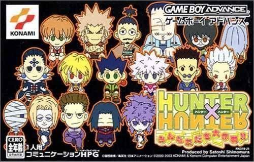 Hunter X Hunter - Minna Tomodachi Daisakusen (Cezar)