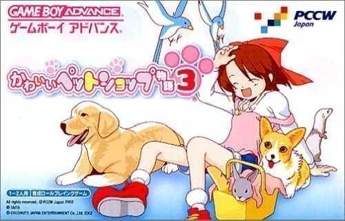 Kawaii Pet Shop Monogatari 3 (Chakky)