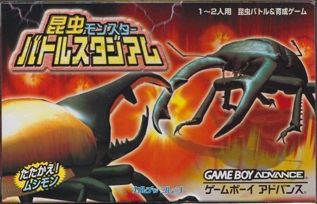 Konchu Monster - Battle Master Stadium