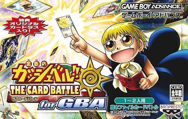 Konjiki No Gashbell!! The Card Battle For (Supplex)