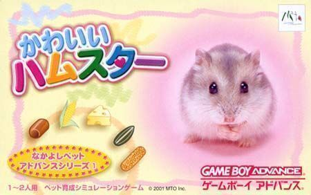 Nakayoshi Pet Advance Series 1 Kawaii Hamster (Chakky)