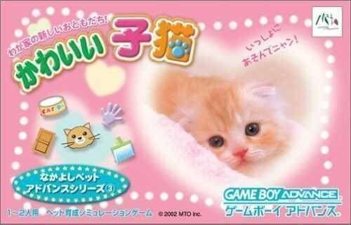 Nakayoshi Pet Advance Series 3 Kawaii Koneko