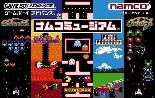 Namco Museum ROM - Gameboy Advance (GBA)   Emulator Games