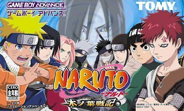 Naruto - Konoha Senki (Cezar)