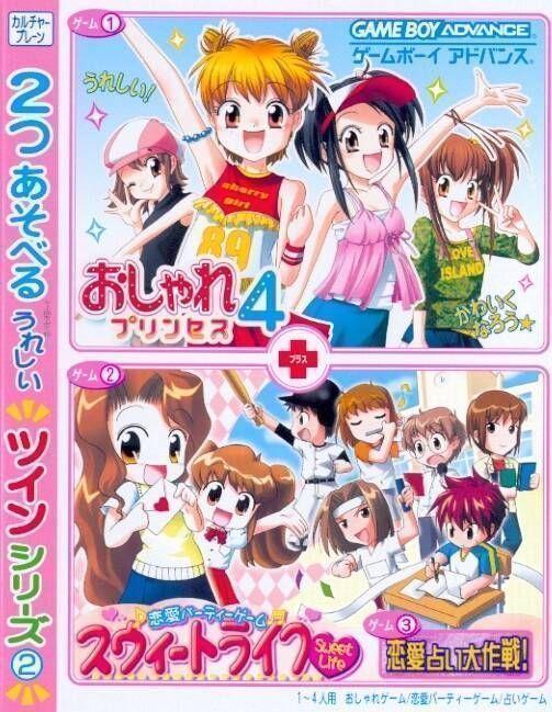 Oshare Princess EX Primo Debut Monogatari & Renai Uranai Daisakusen
