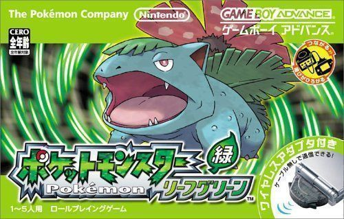 Pokemon Leaf Green (Cezar)