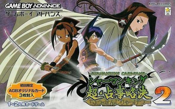 Shaman king gba rom free download free apps freedomfilecloud.