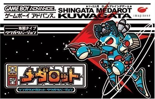 Shingata Medarot - Kuwagata Version