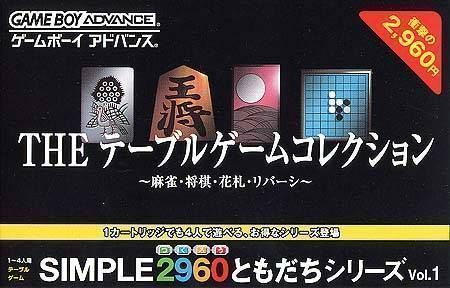 Simple 2960 Vol. 1 - The Table Game Collection