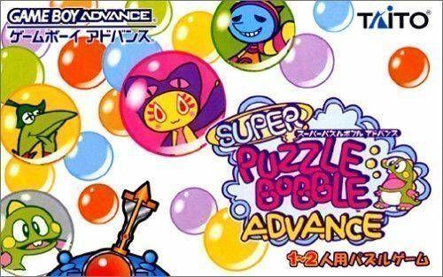 Super Puzzle Bobble Advance (Nobody)