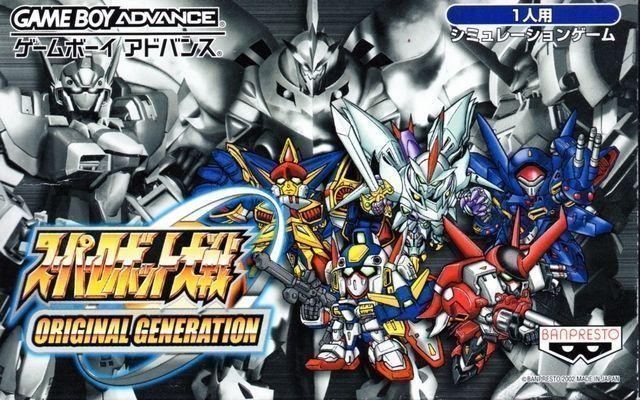 Super Robot Taisen Original Generation (Eurasia)