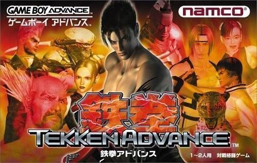 Tekken advance gameboy advance (gba) rom download | royalroms.
