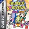 bubble bobble - old and new rom