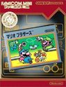 famicom mini - vol 11 - mario bros. (hyperion) rom