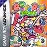 puyo pop fever (endless piracy) rom