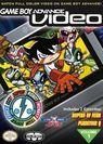 super robot monkey team - volume 1 rom