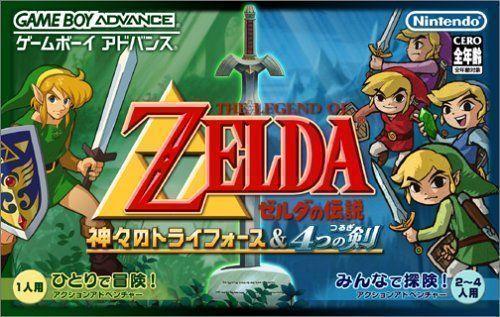Zelda No Densetsu (Cezar)