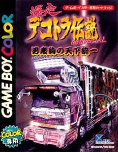 Bakusou Dekotora Densetsu GB Special - Otoko Dokyou No Tenka Touitsu