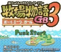 Bokujou Monogatari GB3 - Boy Meets Girl